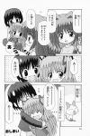 aizawa_yuuichi comic ichigobatake_minamo kanon minase_nayuki monochrome sawatari_makoto translated rating:Safe score:0 user:Ink20