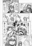 comic hidefu_kitayan izayoi_sakuya kirisame_marisa monochrome morichika_rinnosuke touhou translation_request rating:Safe score:0 user:danbooru