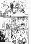 chibi comic hakurei_reimu hidefu_kitayan izayoi_sakuya kirisame_marisa monochrome morichika_rinnosuke touhou translation_request rating:Safe score:0 user:danbooru