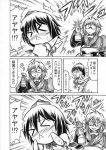 chibi comic glasses hidefu_kitayan monochrome morichika_rinnosuke shameimaru_aya touhou translation_request rating:Safe score:0 user:danbooru