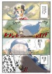 4koma alternate_costume comic gold_(pokemon) gold_(pokemon)_(remake) hat kawasemi_(pocorit) pokemon pokemon_(creature) pokemon_(game) pokemon_gsc silver_(pokemon) silver_(pokemon)_(remake) spoken_musical_note translated translation_request wailord rating:Safe score:1 user:danbooru