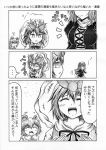 breast_envy comic hidefu_kitayan hijiri_byakuren monochrome nazrin toramaru_shou touhou translation_request rating:Safe score:0 user:danbooru