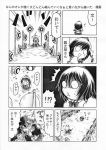 chibi comic glasses hat hidefu_kitayan monochrome morichika_rinnosuke shameimaru_aya short_hair tokin_hat touhou translation_request wings rating:Safe score:0 user:danbooru