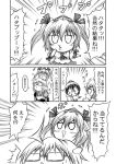 :> ahoge anger_vein comic frown glasses hat hidefu_kitayan himekaidou_hatate monochrome morichika_rinnosuke no_nose ribbon shameimaru_aya short_hair tokin_hat touhou translated translation_request twintails wings rating:Safe score:0 user:danbooru