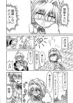 blush comic hidefu_kitayan indirect_kiss izayoi_sakuya monochrome morichika_rinnosuke touhou translated rating:Safe score:0 user:danbooru