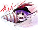 blush_stickers bow chibi drill hat nagae_iku purple_hair solo touhou yume_shokunin rating:Safe score:0 user:danbooru