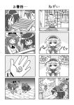 5girls adult alice_margatroid box chibi colonel_aki comic donation_box hakurei_reimu ibuki_suika kirisame_marisa monochrome multiple_4koma multiple_girls orz patchouli_knowledge silent_comic touhou translated rating:Safe score:0 user:danbooru