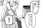 bus cellphone comic contemporary fujiwara_no_mokou long_hair monochrome motor_vehicle phone school_uniform shinoasa touhou translated translation_request vehicle rating:Safe score:0 user:danbooru