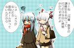 comic contemporary fujiwara_no_mokou grin hand_holding holding_hands kamishirasawa_keine long_hair school_uniform shinoasa skirt smile touhou translated translation_request very_long_hair white_hair rating:Safe score:0 user:danbooru
