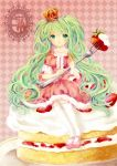 bad_id cake checkered checkered_background crown dress food fork fruit girl_in_food green_eyes green_hair hatsune_miku high_heels in_food jewelry kneehighs long_hair mary_janes minigirl necklace shoes sitting solo strawberry twintails very_long_hair vocaloid rating:Safe score:0 user:danbooru