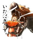 blonde_hair boned_meat closed_eyes eyes_closed food hermitaur_(armor) km_(artist) meat monster_hunter rathalos recursion saliva translated you_gonna_get_raped rating:Safe score:2 user:danbooru