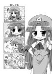 4koma anger_vein braid chibi colonel_aki comic dragonfly hong_meiling izayoi_sakuya long_hair monochrome silent_comic sitting touhou twin_braids rating:Safe score:0 user:danbooru