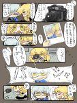 camera camera_flash comic eyebrows flash kirisame_marisa morichika_rinnosuke nuime photo_(object) picture sparkle thick_eyebrows touhou translated translation_request wavy_eyes rating:Safe score:0 user:danbooru