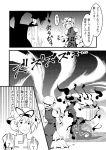 comic monochrome parody style_parody touhou translated vomit warugaki_(sk-ii) yakumo_ran yakumo_yukari rating:Safe score:1 user:danbooru