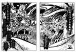 bonnet chen comic creepy eyes fangs monochrome monster ribbon sharp_teeth tantrum tears touhou translated translation_request warugaki_(sk-ii) yakumo_ran yakumo_yukari rating:Safe score:0 user:danbooru
