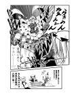 cat_ears cat_tail chen comic kemonomimi monochrome multiple_tails nekomimi tail touhou translated translation_request warugaki_(sk-ii) yakumo_ran yakumo_yukari rating:Safe score:0 user:danbooru