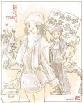 alternate_costume beanie blue_hair boxers character_request coat dr._nanakamado hat hikari_(pokemon) hikari_(pokemon)_(remake) jun_(pokemon) kouki_(pokemon) long_hair nanakamado_(pokemon) pantyhose piplup pokemon pokemon_(game) pokemon_dppt scarf shirona_(pokemon) underwear winter_clothes rating:Safe score:2 user:danbooru