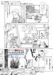 comic convenience_store explosion good_morning_vietnam gunba lawson monochrome original parody pixiv_manga_sample shirt shop short_hair striped striped_shirt translated rating:Safe score:0 user:danbooru