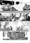 caterpillar_tracks comic explosion gunba hat jeep military military_uniform military_vehicle monochrome motor_vehicle original pixiv_manga_sample ruins smoke tank translated uniform vehicle rating:Safe score:0 user:danbooru