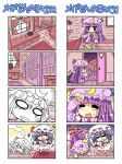 4koma anger_vein blue_hair broom cleaning closet colonel_aki comic drooling hat multiple_4koma multiple_girls patchouli_knowledge phone purple_hair remilia_scarlet saliva silent_comic sparkle touhou translated wings you're_doing_it_wrong rating:Safe score:0 user:danbooru