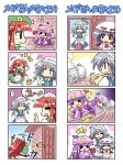 !? >_< 4koma :3 bat_wings blue_eyes blue_hair bow braid chibi colonel_aki comic crescent dress hair_bow hat hong_meiling izayoi_sakuya long_hair maid maid_headdress multiple_girls nintendo_3ds open_mouth patchouli_knowledge purple_hair red_eyes red_hair redhead remilia_scarlet short_hair silent_comic silver_hair smile sparkle star touhou translated twin_braids wings rating:Safe score:0 user:danbooru