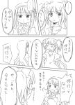akemi_homura alternate_costume alternate_hairstyle choker closed_eyes comic gloves goddess_madoka hair_ribbon kaname_madoka long_hair mahou_shoujo_madoka_magica makoto_(dandelion) monochrome multiple_girls partially_translated ribbon school_uniform skirt spoilers translation_request twintails ultimate_madoka rating:Safe score:0 user:danbooru