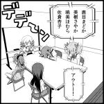 comic downtown_no_gaki_no_tsukai_ya_arahende!! drill_hair gendou_pose hair_ornament hands_clasped highres kaname_madoka mahou_shoujo_madoka_magica miki_sayaka monochrome multiple_girls pantyhose ribbon sakura_kyouko school_uniform short_twintails tomoe_mami translated translation_request tsukumo twin_drills twintails rating:Safe score:0 user:danbooru