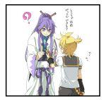 ? blonde_hair cards himekawa_donki kagamine_len kamui_gakupo purple_hair translation_request vocaloid rating:Safe score:1 user:hatsune_kaito