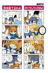 4koma aizawa_yuuichi comic highres kanon minase_akiko minase_nayuki sawatari_makoto tokita_monta translated rating:Safe score:0 user:danbooru