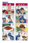 4koma aizawa_yuuichi comic highres kanon kawasumi_mai keropi keropii minase_nayuki okuya_kahiro tako-san_wiener translated rating:Safe score:0 user:danbooru