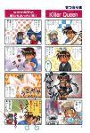4koma aizawa_yuuichi comic highres kanon kawasumi_mai kurata_sayuri minase_nayuki translated rating:Safe score:0 user:danbooru