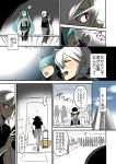 comic convention hatsune_miku long_hair musical_note red_eyes singing translated translation_request very_long_hair vocaloid voyakiloid yowane_haku rating:Safe score:0 user:danbooru