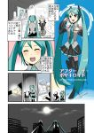 caffein comic computer hatsune_miku headset long_hair moon multiple_girls night ponytail singing translated translation_request twintails very_long_hair vocaloid voyakiloid yowane_haku rating:Safe score:0 user:danbooru