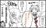closed_eyes comic downtown_no_gaki_no_tsukai_ya_arahende!! eyes_closed hair_bow hair_ornament kaname_madoka laughing long_hair mahou_shoujo_madoka_magica monochrome open_mouth sakura_kyouko sitting sparkle tomoe_mami translated translation_request tsukumo rating:Safe score:0 user:danbooru