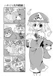 =_= ascot bear bee blush capelet colonel_aki comic dreaa drooling finger_to_mouth hat highres honey honeypot licking monochrome o_o saigyouji_yuyuko short_hair silent_comic solo sparkle sweatdrop tongue tongue_out touhou translated tree rating:Safe score:0 user:danbooru