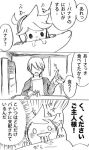 banana biting chibi comic drooling food fruit kagamine_len miniboy miza-sore monochrome translation_request vocaloid rating:Safe score:0 user:danbooru