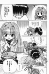 aizawa_yuuichi check_translation comic highres kanon minase_nayuki monochrome translated rating:Safe score:0 user:danbooru