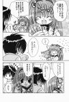 aizawa_yuuichi animal_ears cat_ears comic highres kanon minase_nayuki monochrome translated rating:Safe score:0 user:danbooru