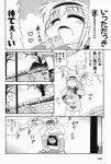 comic highres kanon monochrome sugitani_kouji taiyaki translated tsukimiya_ayu rating:Safe score:0 user:danbooru