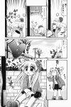 comic highres kanon monochrome sawatari_makoto sugitani_kouji translated rating:Safe score:0 user:danbooru