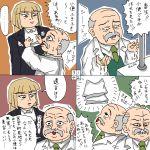 comic nanjou_terumasa rifyu translated translation_request umineko_no_naku_koro_ni ushiromiya_rosa rating:Safe score:0 user:Gelbooru