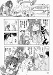 aizawa_yuuichi comic kanon kitagawa_jun minase_nayuki misaka_kaori monochrome translated rating:Safe score:0 user:danbooru