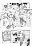 aizawa_yuuichi comic kanon kawasumi_mai kitagawa_jun minase_nayuki misaka_kaori monochrome translated rating:Safe score:0 user:danbooru