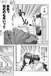 aizawa_yuuichi comic kanon minase_akiko minase_nayuki monochrome translated rating:Safe score:0 user:danbooru