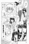 aizawa_yuuichi comic highres kanon minase_akiko monochrome translated rating:Safe score:0 user:Ink20