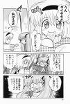 comic kanon monochrome sawatari_makoto strike_heisuke taiyaki translated tsukimiya_ayu rating:Safe score:1 user:Ink20
