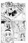 comic kanon monochrome nikuman sawatari_makoto strike_heisuke translated tsukimiya_ayu rating:Safe score:0 user:Ink20