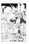 comic kanon monochrome sawatari_makoto strike_heisuke translated tsukimiya_ayu rating:Safe score:0 user:Ink20