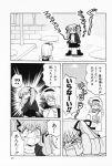 comic kanon monochrome sawatari_makoto strike_heisuke taiyaki translated tsukimiya_ayu rating:Safe score:0 user:Ink20