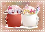aenobas bat_wings blonde_hair blush chibi closed_eyes cup eyes_closed flandre_scarlet hair_ribbon hammer_(sunset_beach) hat hat_ribbon in_container in_cup lavender_hair multiple_girls red_eyes remilia_scarlet ribbon short_hair side_ponytail smile touhou wings rating:Safe score:1 user:danbooru